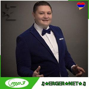 Armenchik - Happy Birthday (DjKaj Remix) (2020)