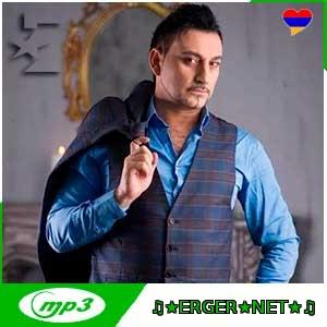 Григорий Есаян - Kasem vay vay (2020)