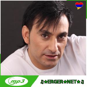 Григорий Есаян - Im Sirun (2015)