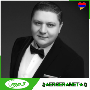 Armenchik - Astvac uj tur (2021)
