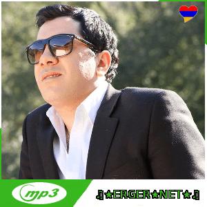 SARO (Saro Tovmasyan) - Qakhcr Berq (2021)