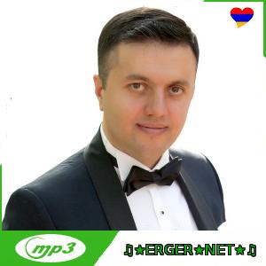 Mamikon ft. Кристина Есаян - Пополам (2018)