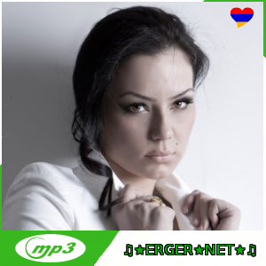 Sevak Mambreyan ft. Layana (Lianna Tevosyan) - Mer Srterum (2021)