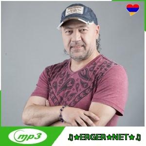 Tata Simonyan - Hayeli (2021)