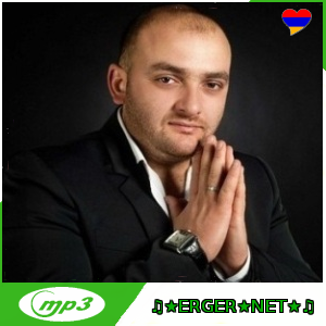 ka-Re & Saro Vardanyan - По твоим следам (2017)