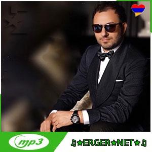 Joni Karapetyan - Siro Drakht (2021)