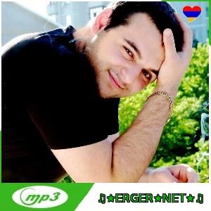 Ashik (Ashot Antonyan) - Любимая (NEW 2014)
