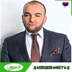 Saro Vardanyan - Или ты Или я (2018)