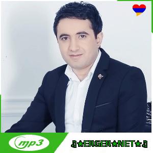 Arman Tovmasyan - Im Anush Axjik (2020)