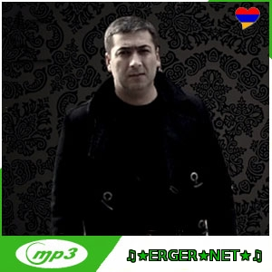 Vardan Minasyan - Erazneris Gone Na Ga (2020)