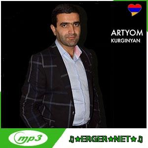 Artyom Kurginyan - Kyang@ eraz e (2021)