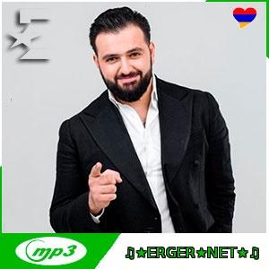 Аркадий Думикян feat. Tigran Asatryan - Hop Hop Jivani (2021)