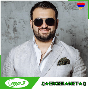 Аркадий Думикян  - Ангел Мой (Remix) (2017 - 2018)