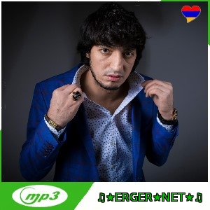 Авет Маркарян - Не Плачь (2014)
