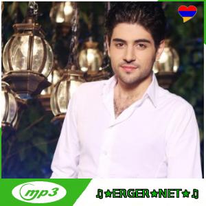 Gor Yepremyan - Galis em (2014)