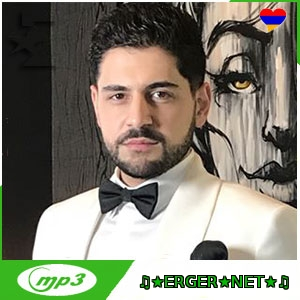Gor Yepremyan - Im U Qo Srtere (2019)