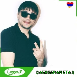 ЭGO - Моя хулиганка (Imanbek Remix) (2019)