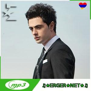 Erik Karapetyan - Qani Kam (2020)