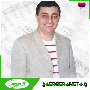 Karap Tavusheci - Arevelyan Gisherner (NEW 2013)