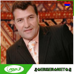 Nersik Ispiryan - Ergis Jampan (2020)