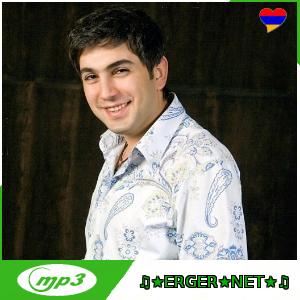 Mihran Tsarukyan - Hor Oror, Rob s Christening (2021)