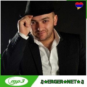 Saro Vardanyan - Папина дочка (2018)