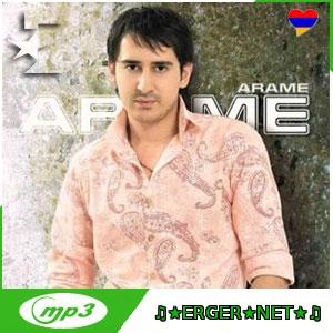 Arame - Es u Du (2021)