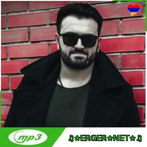 Аркадий Думикян - Патара (2018)