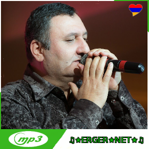 Vardan Urumyan- Qo achqeri / Cover (2017 - 2018)
