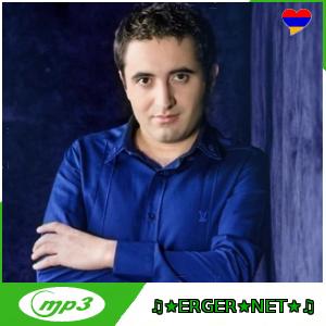 Arman Tovmasyan & DJ Armani - Te Sirtd Azat A (2019)