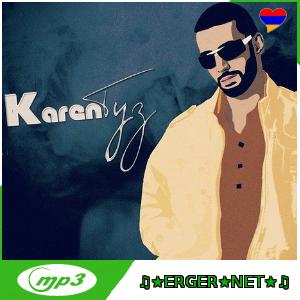 Karen ТУЗ - Бармен, Налей (REMIX 2021)