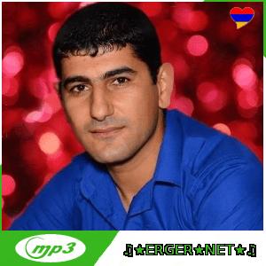 Araik Apresyan - Сладкая Любовь (2015)