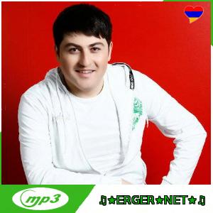 Arman Hovhannisyan - Jamanakn e (2021)