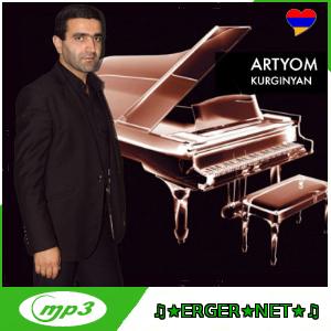 Artyom Kurginyan - Крутая Модница (2018)