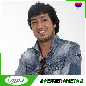 Авет Маркарян - Любовь и сон (2013)