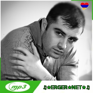 Arsen Movsisyan ft. MAST Artur - 2 Xelagar (2018)