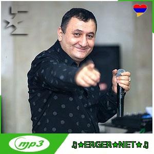 Gegham Melqonyan & Vardan Urumyan - Qami (2020)