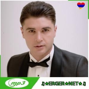 Gevorg Martirosyan & Spitakci Hayko - Bola Bola (2018)