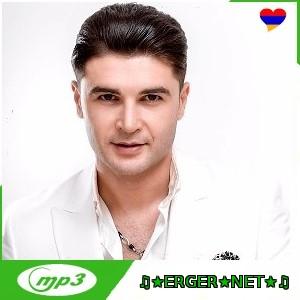 Gevorg Martirosyan - Im Yerazanqe (2018)