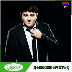 Arman Hovhannisyan - Orer-Orer (2016)