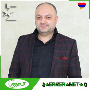 Edgar Gevorgyan & Gagik Gevorgyan - Axpernerin (2018)