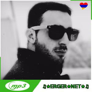 Rg Hakob feat. Armancho - Gisher /Aghajanyan Remix (2017 - 2018)