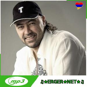 Tata Simonyan - Es inchic e vor