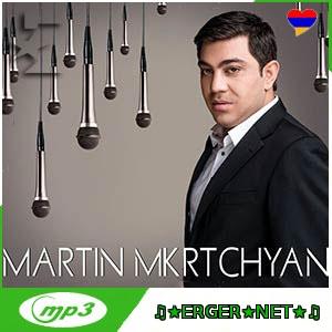 Martin Mkrtchyan - Ay Sirun (2020)