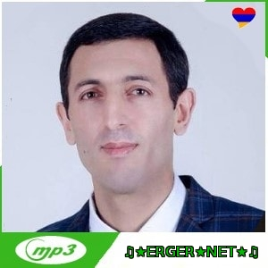 Hovik Baghdasaryan - Havanel (2019)