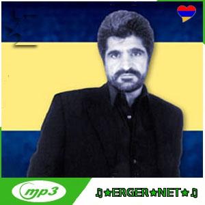 Harut Pambukchyan - Te Achers Qez Voronen (Remix) (2020)