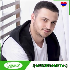Артур Саркисян И Тома Арутюнян - Брат И Сестра (2021)