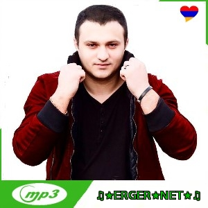 Артур Саркисян - Малышка (2021)