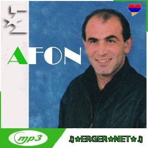 Afon - Varem Dzerqis Momery (Remix) (2021)
