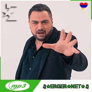 Ara Martirosyan - ЗАЧЕМ (2021)